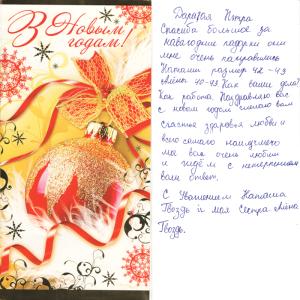 2012-12 weißrussische-karte-2